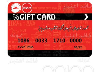 gift-card3