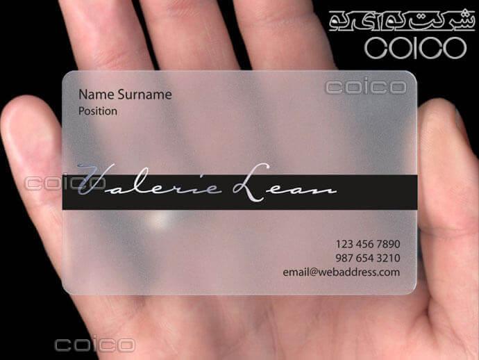 business-card-pvc-7
